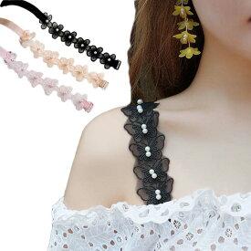 ブラ用レース肩紐 2本組ストラップ ドレス用 フラワー 長さ調節可能 ショルダ−ストラップ  ブラ紐 見せブラ ブラジャー ドレス 送料無料