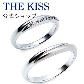 【刻印可_14文字】【THE KISS Anniversary】 プラチナ マリッジ リング 結婚指輪 ペアリング THE KISS ザキッス リング・指輪 7061104511-7061104512 セット シンプル 男性 女性 2個ペア ザキス 【送料無料】
