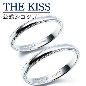 【刻印無料_20文字】【THE KISS Anniversary】 プラチナ マリッジ リング 結婚指輪 ペアリング THE KISS ザキッス リング・指輪 7061122011-P セット シンプル 男性 女性 2個セット ザキス 【送料無料】