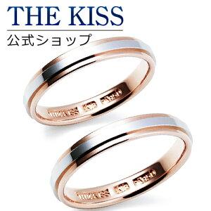 【刻印可_20文字】【THE KISS Anniversary】 プラチナ × ピンクゴールド マリッジ リング 結婚指輪 ペアリング THE KISS ザキッス リング・指輪 7461121061-P セット シンプル 男性 女性 2個ペア ザキス 【