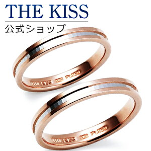 【刻印無料_20文字】【THE KISS Anniversary】 プラチナ × ピンクゴールド マリッジ リング 結婚指輪 ペアリング THE KISS ザキッス リング・指輪 7461123181-P セット シンプル 男性 女性 2個セット ザキ