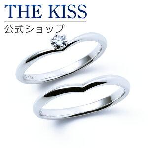 【刻印無料_14文字】【THE KISS Anniversary】 K10 ホワイトゴールド マリッジ リング 結婚指輪 ペアリング THE KISS ザキッス リング・指輪 7621122001-7621122002 セット シンプル 男性 女性 2個セット ザキ