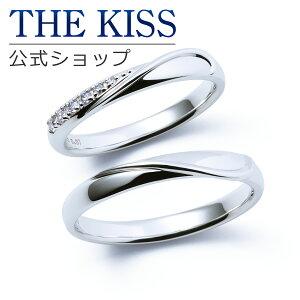 【刻印可_7文字】【THE KISS Anniversary】 K10 ホワイトゴールド マリッジ リング 結婚指輪 ペアリング THE KISS ザキッス リング・指輪 7621122011-7621122012 セット シンプル 男性 女性 2個ペア ザキス 【