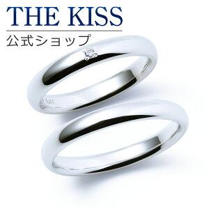 【刻印無料_14文字】【THE KISS Anniversary】 K10 ホワイトゴールド マリッジ リング 結婚指輪 ペアリング THE KISS ザキッス リング・指輪 7621122041-7621122042 セット シンプル 男性 女性 2個セット ザキ