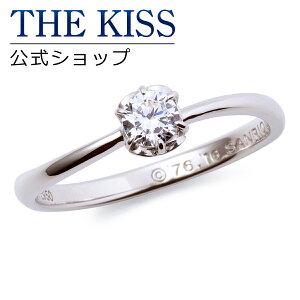 【ラッピング無料】【刻印無料】【ハローキティ サンリオ】プラチナ エンゲージリング 婚約指輪 結婚指輪 ブライダルリング プロポーズ THE KISS ザキッス 指輪 KT-6061700025 シンプル ザキス 鑑