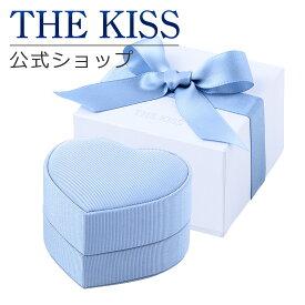 THE KISS 公式ショップ ジュエリーボックス ブルーハート サテン調 ジュエリーブランド THEKISS ジュエリー・アクセサリー用品 BOX-REGULAR-B ザキス 記念日 誕生日 プレゼント 【あす楽対応】