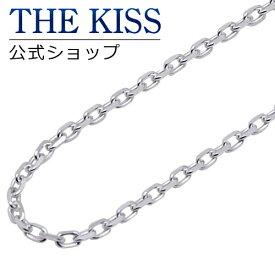 【あす楽対応】THE KISS 公式サイト シルバーチェーン 40cm レディース ネックレス(チェーンのみ) アズキチェーン CA45S-40 ジュエリーブランド THEKISS ザキス