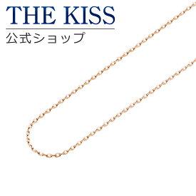THE KISS 公式ショップ THE KISS sweets K10ピンクゴールド スライド チェーン 45cm K-CA2206PG ザキス 【送料無料】【土日祝日もあす楽対応】