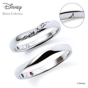 【刻印無料_14文字】【ディズニーコレクション】 ディズニー / プラチナ マリッジ リング 結婚指輪 / ディズニープリンセス シンデレラ / ペアリング THE KISS ザキッス リング 指輪 誕生石 DI-706