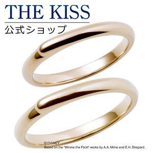 【刻印無料_14文字】【ディズニーコレクション】 ディズニー / ゴールド マリッジ リング 結婚指輪 / ディズニーくまのプーさん / ペアリング THE KISS ザキッス リング・指輪 DI-7331115001-7331115002