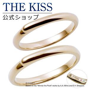 【刻印無料_14文字】【ディズニーコレクション】 ディズニー / ゴールド マリッジ リング 結婚指輪 / ディズニーくまのプーさん / ペアリング THE KISS ザキッス リング・指輪 誕生石 DI-7331115001A
