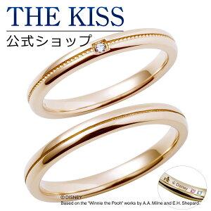 【刻印無料_14文字】【ディズニーコレクション】 ディズニー / ゴールド マリッジ リング 結婚指輪 / ディズニーくまのプーさん / ペアリング THE KISS ザキッス リング・指輪 誕生石 DI-7331115011A