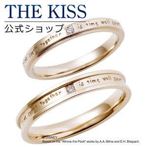 【刻印無料_14文字】【ディズニーコレクション】 ディズニー / ゴールド マリッジ リング 結婚指輪 / ディズニーくまのプーさん / ペアリング THE KISS ザキッス リング・指輪 DI-7331115021-7331115022