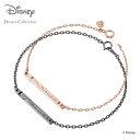 【ラッピング無料】【ディズニーコレクション】 ディズニー / ブレスレット / ディズニープリンセス ベル / THE KISS…