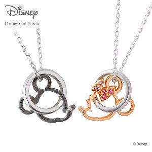 【ディズニーコレクション】 ディズニー / ネックレス / ミッキーマウス / ミニーマウス / フェイスダブルチャーム / THE KISS ペア ネックレス・ペンダント シルバー ダイヤモンド DI-SN1202DM-1203D