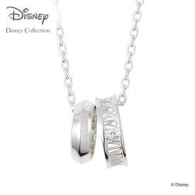 【あす楽対応】【ディズニーコレクション】 ディズニー / ネックレス / ディズニープリンセス シンデレラ / THE KISS ペア ネックレス・ペンダント シルバー (メンズ 単品) DI-SN716DM ザキス 【送料無料】【Disneyzone】