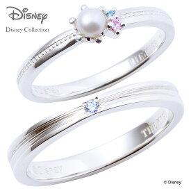 【送料無料】【あす楽対応】【ディズニーコレクション】 ディズニーペアリング ディズニープリンセス アリエル THE KISS ペアリング シルバー リング・指輪 DI-SR2408PL-2409CB セット シンプル ザキス