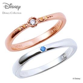【送料無料】【ディズニーコレクション】 ディズニーペアリング ディズニープリンセス ベル THE KISS ペアリング シルバー リング・指輪 DI-SR2410CB-2411CB セット シンプル 男性 女性 2個セット ザキス 【あす楽対応】