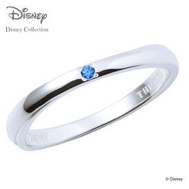 【あす楽対応】【ディズニーコレクション】 ディズニー / ペアリング / ディズニープリンセス ベル / THE KISS リング・指輪 シルバー ダイヤモンド (レディース 単品) DI-SR2411CB ザキス 【送料無料】【Disneyzone】