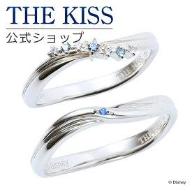 【あす楽対応】【ディズニーコレクション】 ディズニー / ペアリング / アナと雪の女王 / THE KISS リング・指輪 シルバー ブルーダイヤモンド DI-SR2412CB-2413CB セット シンプル 男性 女性 2個ペア ザキス 【送料無料】