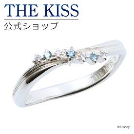 【あす楽対応】【ディズニーコレクション】 ディズニー / ペアリング / アナと雪の女王 / THE KISS リング・指輪 シルバー (レディース 単品) DI-SR2412CB ザキス 【送料無料】