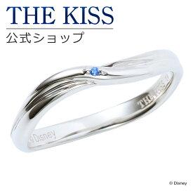 【あす楽対応】【ディズニーコレクション】 ディズニー / ペアリング / アナと雪の女王 / THE KISS リング・指輪 シルバー (メンズ 単品) DI-SR2413CB ザキス 【送料無料】