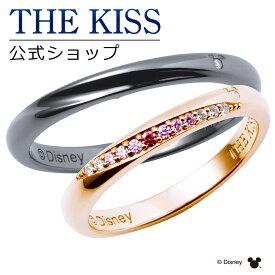 【送料無料】【ディズニーコレクション】 ディズニーペアリング 隠れミッキーマウス THE KISS ペアリング シルバー リング・指輪 DI-SR500DM-501DM セット シンプル ザキス 【あす楽対応】