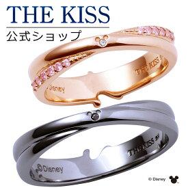 【送料無料】【ディズニーコレクション】 ディズニーペアリング ミッキーマウス ミニーマウス THE KISS ペアリング シルバー リング・指輪 DI-SR6021DM-6022BKD セット シンプル 男性 女性 2個セット ザキス 【あす楽対応】