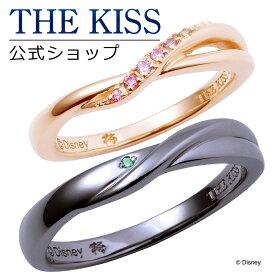 【ディズニーコレクション】 ディズニー / ペアリング / ディズニープリンセス ラプンツェル / THE KISS リング・指輪 シルバ DI-SR6025CB-6026CB セット シンプル 男性 女性 2個セット ザキス 【送料無料】 【あす楽対応】
