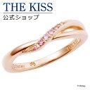 【ディズニーコレクション】 ディズニー / ペアリング / ディズニープリンセス ラプンツェル / THE KISS リング・指輪…