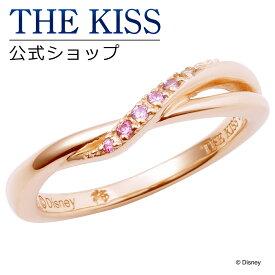 【あす楽対応】【ディズニーコレクション】 ディズニー / ペアリング / ディズニープリンセス ラプンツェル / THE KISS リング・指輪 シルバー (レディース 単品) DI-SR6025CB ザキス 【送料無料】【Disneyzone】