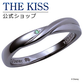 【あす楽対応】【ディズニーコレクション】 ディズニー / ペアリング / ディズニープリンセス ラプンツェル / THE KISS リング・指輪 シルバー (メンズ 単品) DI-SR6026CB ザキス 【送料無料】【Disneyzone】
