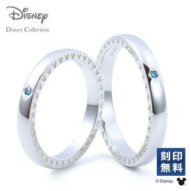 【刻印可_5文字】【送料無料】【ディズニーコレクション】 ディズニーペアリング ミッキーマウス THE KISS ペアリング シルバー リング・指輪 DI-SR711BDM-712BDM セット シンプル 男性 女性 2個セット ザキス 【あす楽対応】