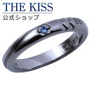 【エヴァンゲリオン×THE KISSコラボ】エヴァンゲリオン Mark.06 カヲル シルバーリング ペアリング ( レディース ・…
