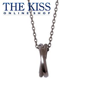 『糸×THEKISS』シルバー ペア リング THE KISS 公式サイト シルバー ペアネックレス (メンズ 単品) ペアアクセサリー カップル に 人気 の ジュエリーブランド THEKISS ペア ネックレス・ペンダ