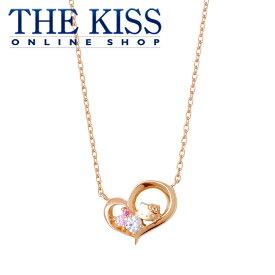 【あす楽対応】【送料無料】【ハローキティ×THE KISSコラボ】キティ ピンクゴールドコーティング レディースネックレス ☆ シルバ- レディース ネックレス 首飾り ブランド SILVER Ladies Necklace couple KITTY-48CB