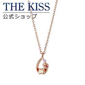 【あす楽対応】【送料無料】【ハローキティ×THE KISSコラボ】キティ ピンクゴールドコーティング レディースネックレス ☆ シルバ- レディース ネックレス 首飾り ブランド SILVER Ladies Necklace couple KITTY-49DM