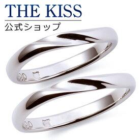 【刻印可_14文字】【ハローキティ×THE KISSコラボ】 ハローキティ / プラチナ マリッジ リング 結婚指輪 / ペアリング THE KISS リング・指輪 KT-7061117001-7061117011 セット シンプル ザキス 【送料無料】