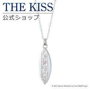 【PEANUTS×THE KISSコラボ】PEANUTS スヌーピー / THE KISS 公式ショップ シルバー ペアネックレス (レディース 単品) ペアアクセサリー カップル に 人気 の ジュエリーブランド THEKISS ペンダント P