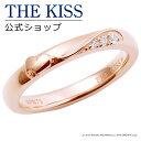 【あす楽対応】【PEANUTS×THE KISSコラボ】PEANUTS スヌーピー / THE KISS 公式サイト シルバー ペアリング ( レデ…