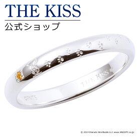 【土日もあす楽対応】【PEANUTS×THE KISSコラボ】PEANUTS スヌーピー / THE KISS 公式サイト シルバー ペアリング ( メンズ 単品 ) ペアアクセサリー カップル に 人気 の ジュエリーブランド THEKISS ペア リング・指輪 プレゼント PN-SR511CB ザキス 【送料無料】