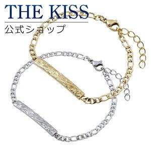 THE KISS 公式ショップ 金属アレルギー対応 サージカルステンレス ハワイアンジュエリー ペアブレスレット ペアアクセサリー カップル に 人気 の ジュエリーブランド THEKISS プレゼント L-BR8008