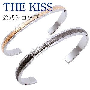 THE KISS 公式ショップ 金属アレルギー対応 サージカルステンレス ハワイアン ペアバングル ペアアクセサリー カップル に 人気 の ジュエリーブランド THEKISS ペア 記念日 プレゼント L-BR8013-801