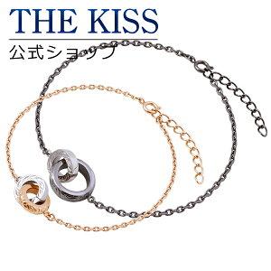 【あす楽対応】THE KISS 公式サイト ステンレス ハワイアン ペアブレスレット ペアアクセサリー カップル に 人気 の ジュエリーブランド THEKISS ペア バングル 記念日 プレゼント L-BR8019-8020 セ