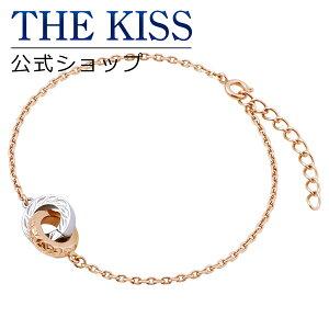 【あす楽対応】THE KISS 公式サイト ステンレス ハワイアン ペアブレスレット (レディース 単品) ペアアクセサリー カップル に 人気 の ジュエリーブランド THEKISS ペア ブレスレット 記念日