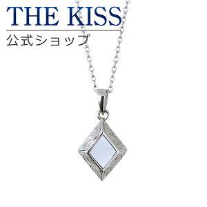 THE KISS 公式ショップ 金属アレルギー対応 サージカルステンレス ハワイアン ペアネックレス (レディース 単品) ペアアクセサリー カップル に 人気 の ジュエリーブランド THEKISS ペア ネッ