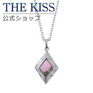 【あす楽対応】THE KISS 公式サイト ステンレス ハワイアン ペアネックレス (メンズ 単品) ペアアクセサリー カップル に 人気 の ジュエリーブランド THEKISS ペア ネックレス・ペンダント 記