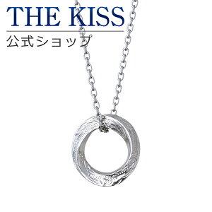 THE KISS 公式ショップ ステンレス ハワイアン ペアネックレス (レディース 単品) ペアアクセサリー カップル に 人気 の ジュエリーブランド THEKISS ペア ネックレス・ペンダント 記念日 プ