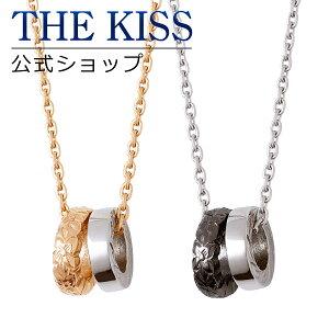 THE KISS 公式ショップ 金属アレルギー対応 サージカルステンレス ハワイアンジュエリー ペアネックレス ペアアクセサリー カップル に 人気 の ブランド THEKISS ペンダント プレゼント L-N8022-80
