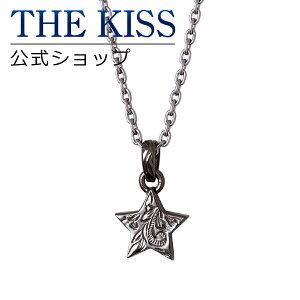 THE KISS 公式ショップ 金属アレルギー対応 サージカルステンレス ハワイアンジュエリー ペアネックレス (メンズ 単品) ペアアクセサリー カップル に 人気 の ジュエリーブランド THEKISS ペ